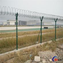 专业生产机场防护网 机场护栏 刀刺网隔离栅厂家直销 支持定制