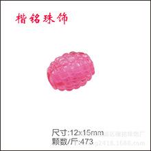 厂家直销12*15mm亚克力透明长形螺纹 亚克力珠子diy