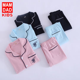 Children's pajamas cotton baby home service air conditioning suit boys and girls autumn clothes long pants children's clothing home service