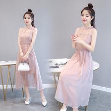 粉色无袖雪纺连衣裙中长款2020夏季新款女装韩版时尚修身裙子长裙
