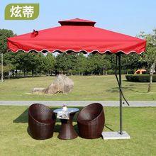 阳台椅子休闲桌椅组合茶几三件套户外家具藤椅五件套客厅休闲椅