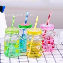 渐变把手杯彩色梅森玻璃瓶果汁饮料字母带盖有吸管把子杯啤酒杯