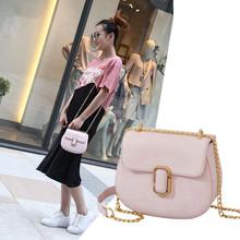Túi xách nữ thời trang, màu sắc sang trọng, phong cách Hàn Quốc