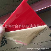 1mm 2mm 3mm 5mm 10mm红色亚克力 压克力板 亚克力装饰板材