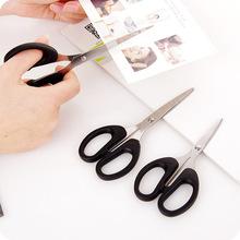 办公剪刀 学生diy剪纸刀家用厨房不锈钢剪刀 儿童手工小剪刀
