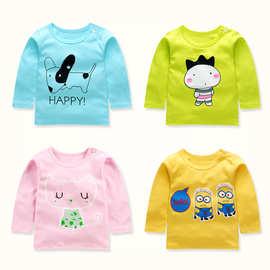 2017童装秋款儿童长袖T恤上装中小童打底衫纯棉韩版秋装一件代发儿童t恤