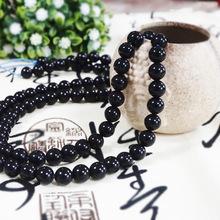 佛珠手鏈批發 椰蒂手串108顆文玩男女士串珠diy飾品珠鏈廠家直銷