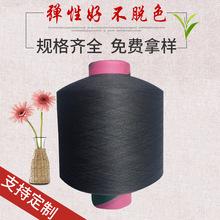 铁灰色25-70D丙纶PP弹力丝  高强丙纶长丝线弹力丝多规格