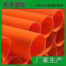 污水流量计、广州污水流量计价格、污水流量计公司
