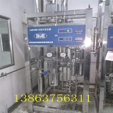 供應二手蒸汽發生器二手全不銹鋼純蒸汽發生器二手蒸餾機組
