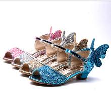 Giày cao gót nữ màu xanh dép trẻ em lãng mạn Giày công chúa 3 4 5 6 7 8 9 tuổi Cô gái dép Dép trẻ em