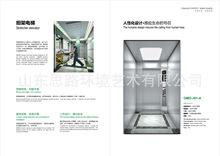 曳引乘客電梯 定制別墅電梯 舊樓加裝電梯山東思路電梯銷售公司