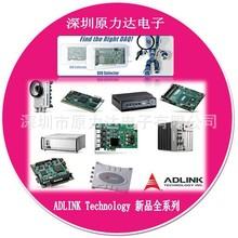 顯示器 ADLINK Technology進口原裝嵌入式解決方案4XMO-DM-J3