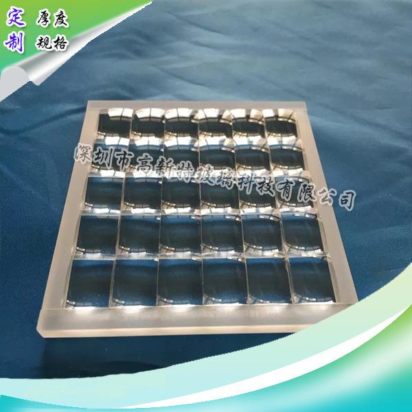 耐高温玻璃_锅炉石英玻璃,色石英玻璃,石英观察窗