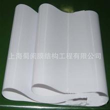 上海膜结构加工厂家 PVDF 专业PVC膜布加工  ETFE批发