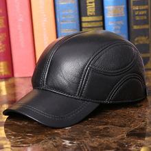 真皮帽子男士秋冬季绵羊皮鸭舌棒球帽护耳户外休闲运动皮帽子厂家