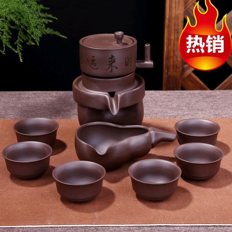 复古石磨 紫砂自动茶具 时来运转创意陶瓷功夫茶具 懒人防烫套装