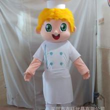 一件起订行走卡通人偶 毛绒玩具公仔 舞台表演服卡通人偶卡通服装