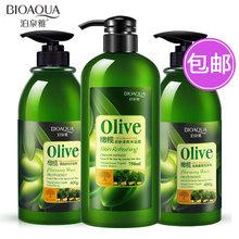 BIOAQUA橄榄洗发水护发洗护套装组合夏日清新 洗发水洗涤产品包邮