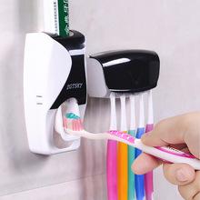 方便免打孔全自动挤牙膏器 牙刷牙膏座架挤压器  浴室强力无痕粘