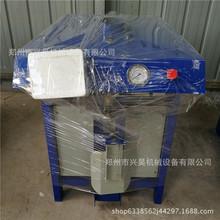现货保温砂浆干粉包装机 自动计量水泥灌装机 石膏粉阀口充袋机