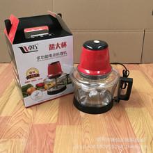 3 lít cốc điện twister máy đa chức năng nấu ăn máy xay thịt máy xoắn máy cắt nhà máy bán buôn Máy cắt rau