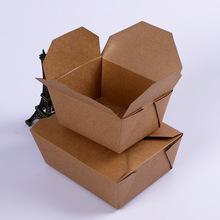 牛皮纸淋膜餐盒一次性饭盒外卖打包盒长方形便当盒快餐盒50个一组