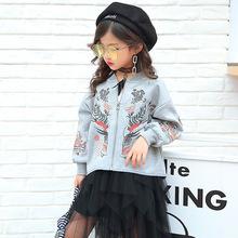 外贸童装童外套 2017韩版秋款童装 刺绣棒球服女童外套一件代发