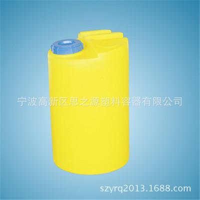 厂家直供耐酸碱食品级PE橡胶搅拌桶加厚型品质保证