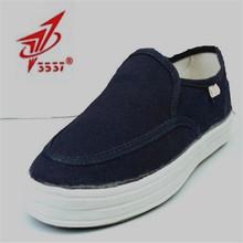 正品3537帆布鞋休闲运动老板鞋劳保工作鞋厂家批发