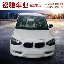 電動四輪汽車生產廠家  老年人休閑化步車  家用四輪電動車紅色