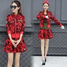 水兵舞服装女迷彩红色小外套短裙表演服军装女军迷三件套广场舞服