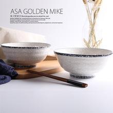 日式手绘釉下彩陶瓷碗 家用面碗 餐厅沙拉碗 礼品餐具定制批发