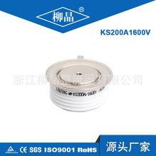 现货供应交流开关电源选用双向晶闸管KS200A1800V KS200-18
