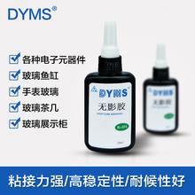 杀菌灭藻剂ED3-3426