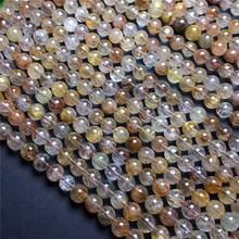 天然杂发晶半成品长链散珠子 DIY饰品配件材料 招财聚宝时尚礼物
