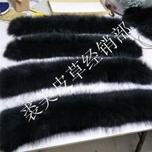 加厚貉子毛领子冬季新款黑色帽条男 女款真皮草服饰辅料批发定做