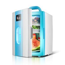 索美特10L車載冰箱 家用迷你小冰箱 學生宿舍 化妝品面膜保鮮冰箱