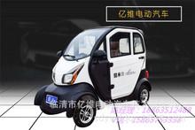新款加寬時尚酷米精靈款時尚代步成人電動三輪電動四輪車