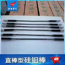 二硅化钼发热体 直棒型硅钼棒 规格7/14*300*400 耐腐蚀 出口品质