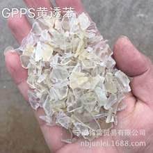 溴化物783-7838