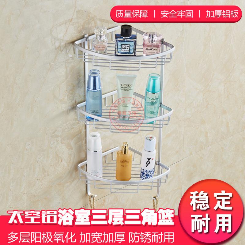 浴室置物架卫生间置物架 三角架 三层三角网蓝