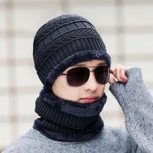 帽子男冬天加绒加厚女士骑行面罩防寒保暖户外电动车骑车防风头套
