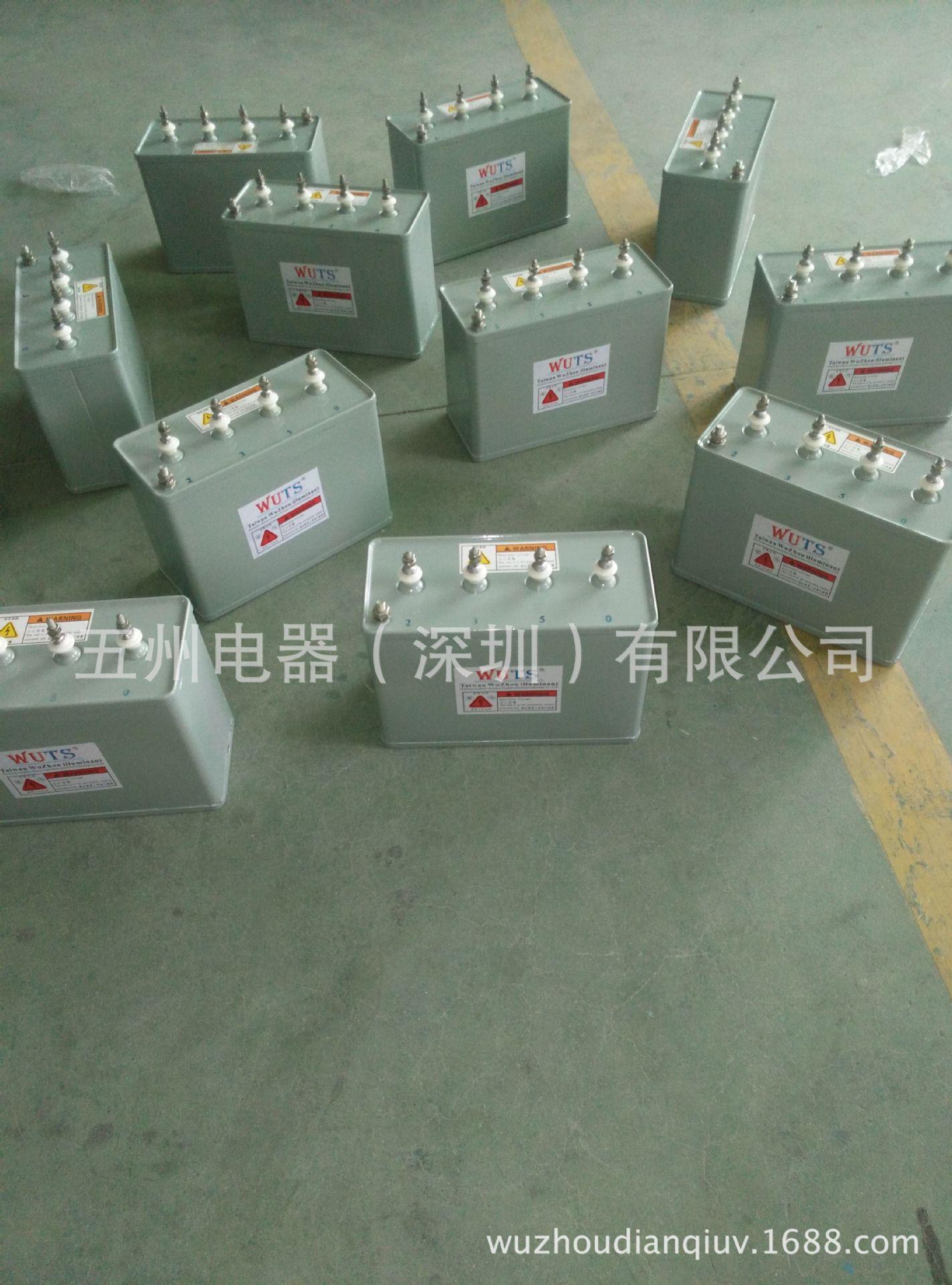 光固化机_深圳惠州东莞中山UV机UV干燥机光固化机