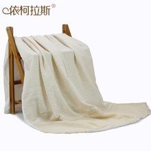 批发定做柔软透气婴幼儿彩棉被罩 现货宝宝纯棉被套 幼儿园被套