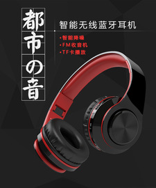 Maison W802 head-mounted subwoofer wireless Bluetooth music sports running headset card MP3 Bluetooth headset