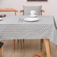 简约现代方格清北欧式茶几布餐桌布艺纯色台布棉麻长方形桌布盖布
