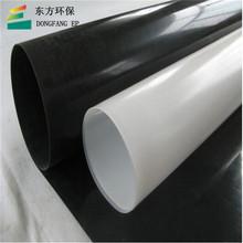 【土工膜】厂家生产土工膜 用于防渗工程土工膜山东陵县厂