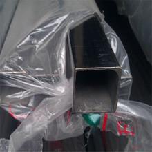 精品201不銹鋼方管35*35*0.7*0.8*0.9*1.0方通壁厚齊全