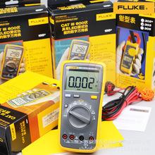 福禄克FLUKE15B+万用表F17B+电表F18B+电笔电工仪器仪表万能表